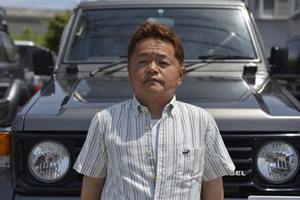 代表取締役 生藤秀司